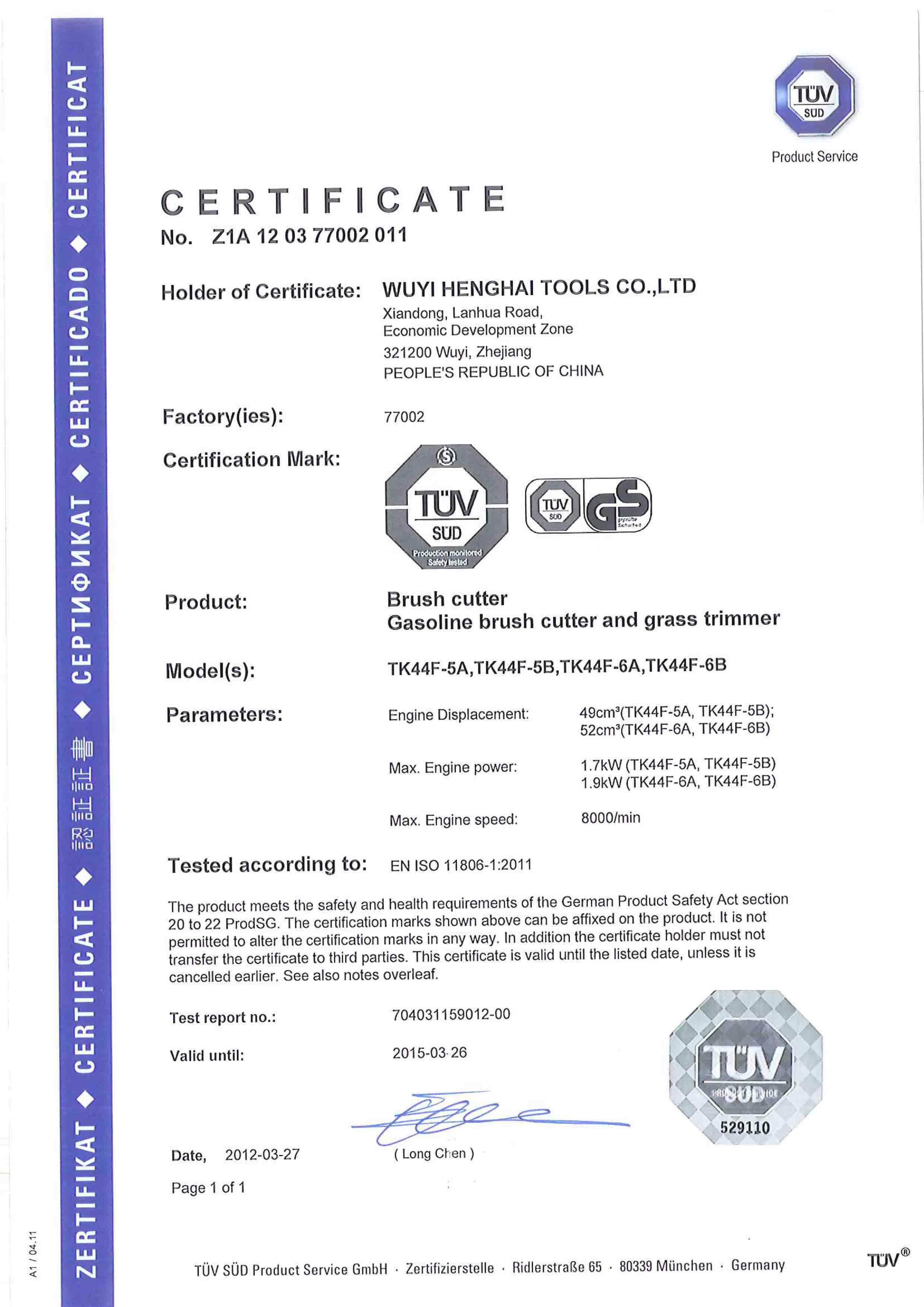 CE/GS certificate for 52cc brush cutter