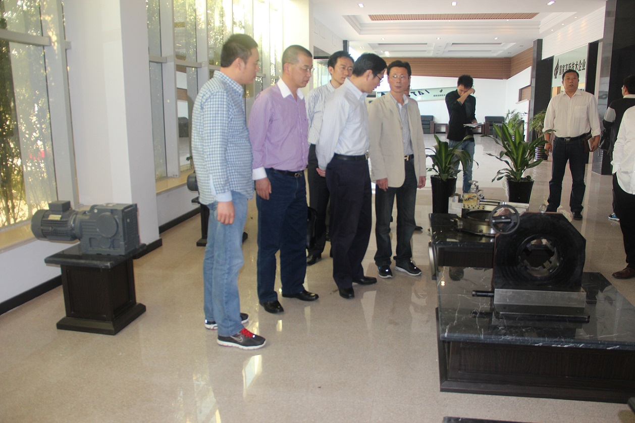Government Technology department visits Aotai Manufacturer