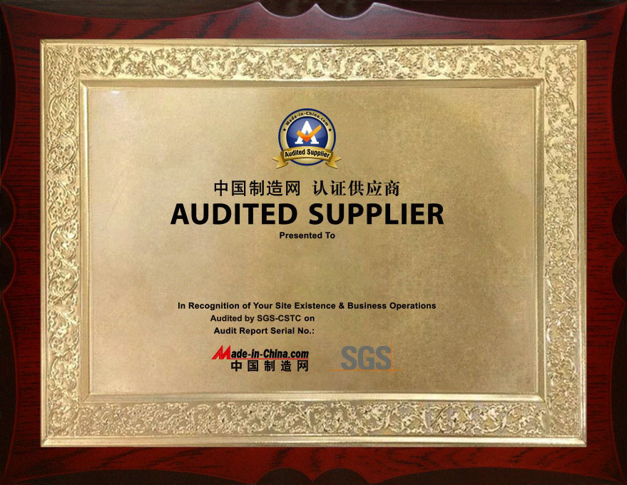 MAKE in CHINA AUDITED SUPPLIER