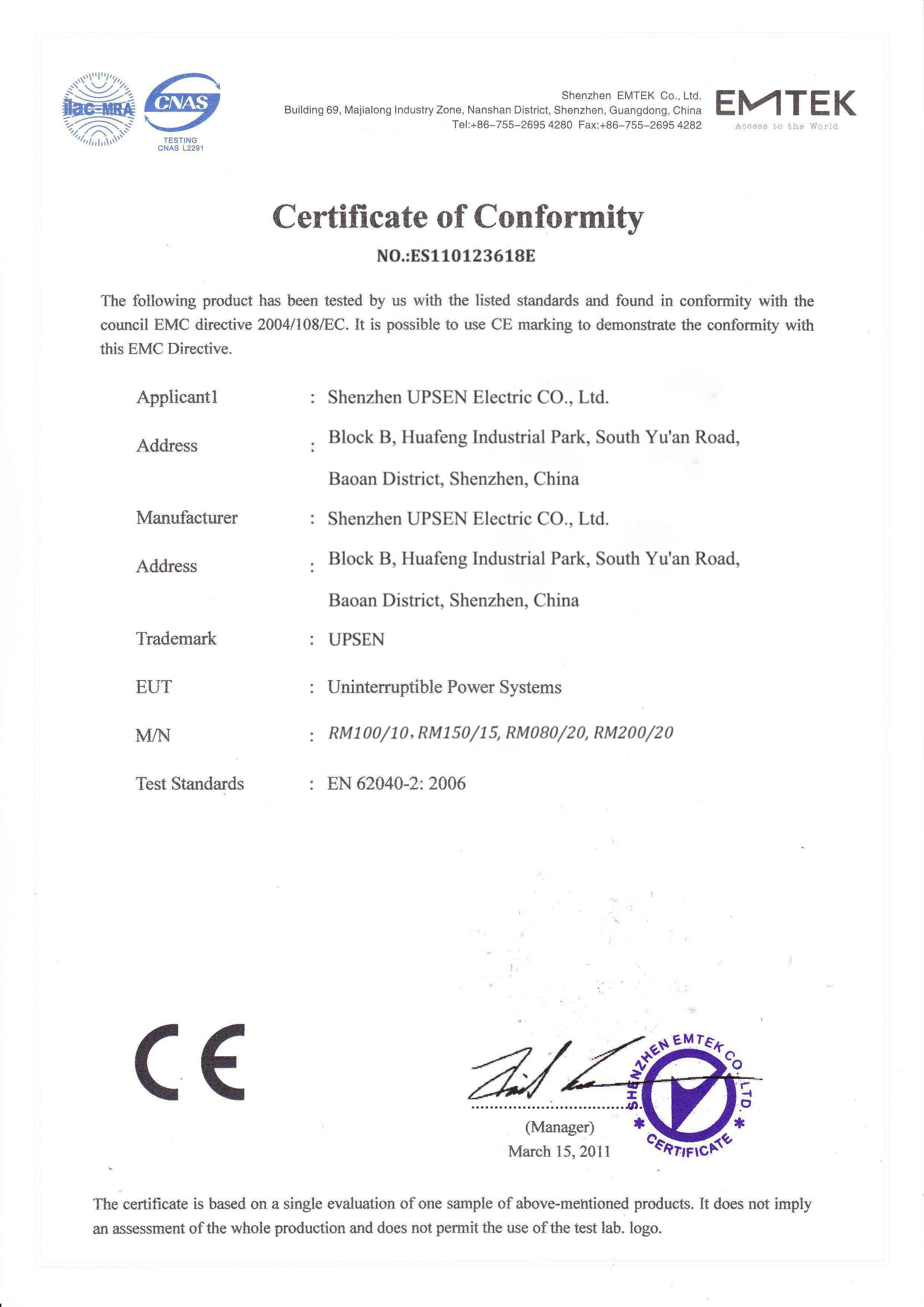 Modular Online UPS CE Certificate