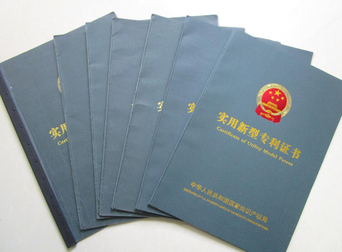 Patent Certificates for PMA Radiation Protection Products