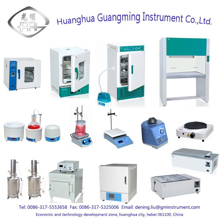 Guangming lab equipment manufactory