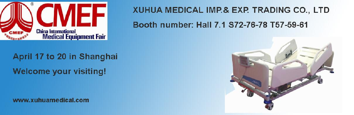 Shanghai CMEF (April 17 to April 20) Booth No. Hall 7.1 S72