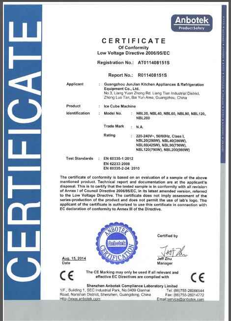 Ice cube machine certificate