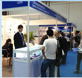 IME/China 2014-The 9th Intenational Conference & Exhibition on Microwave and Antenna