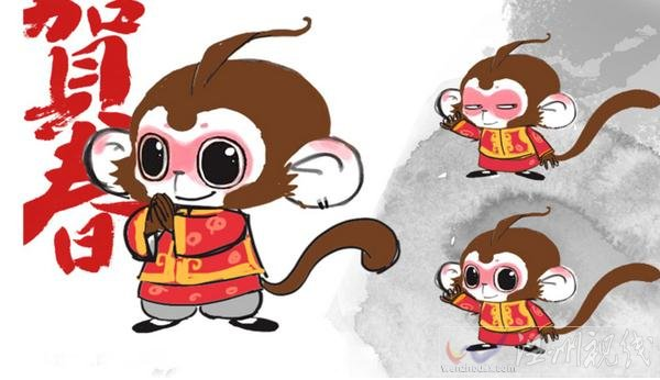 Monkey Spring Festival Holiday Arrangment