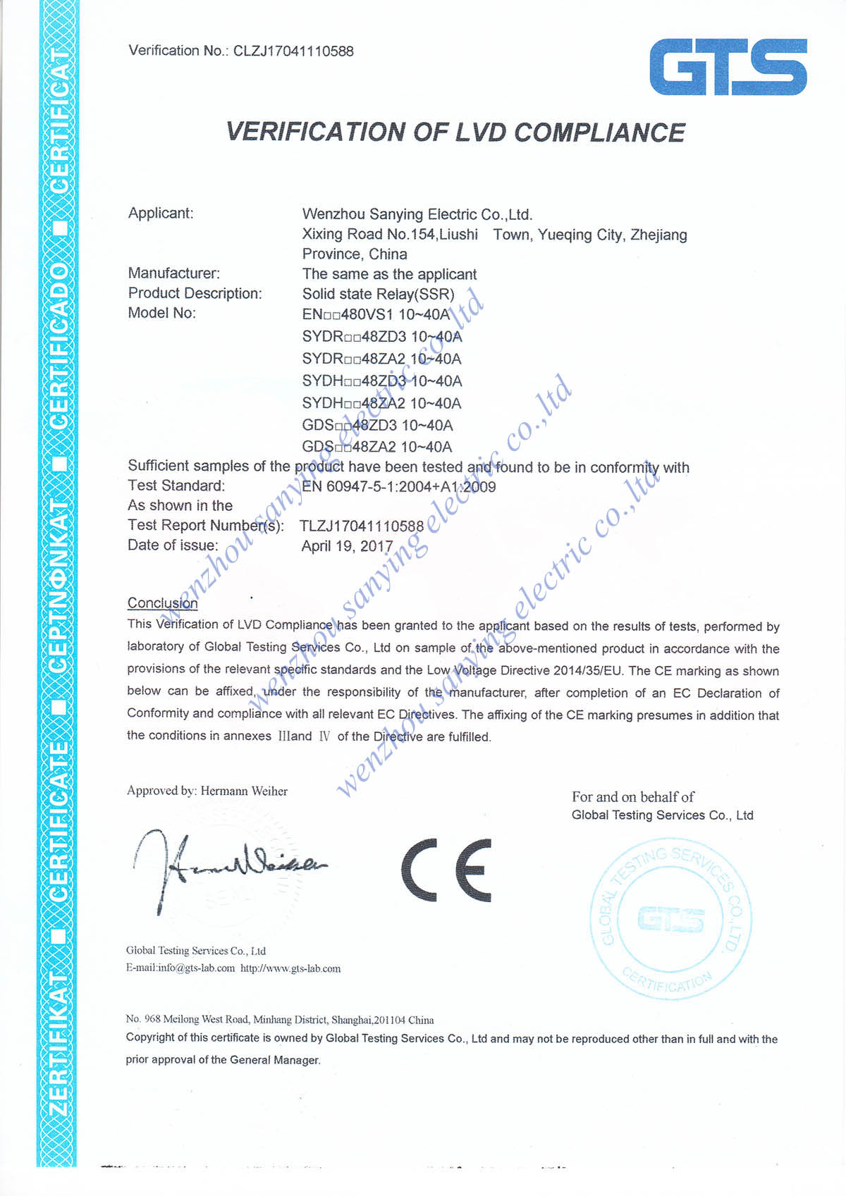 CE certificate for DIN rail mount solid state relay