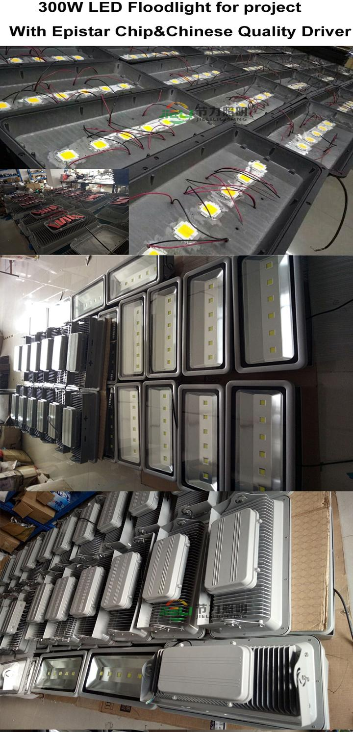 300W LED Floodlight For Stadium--Chile Client