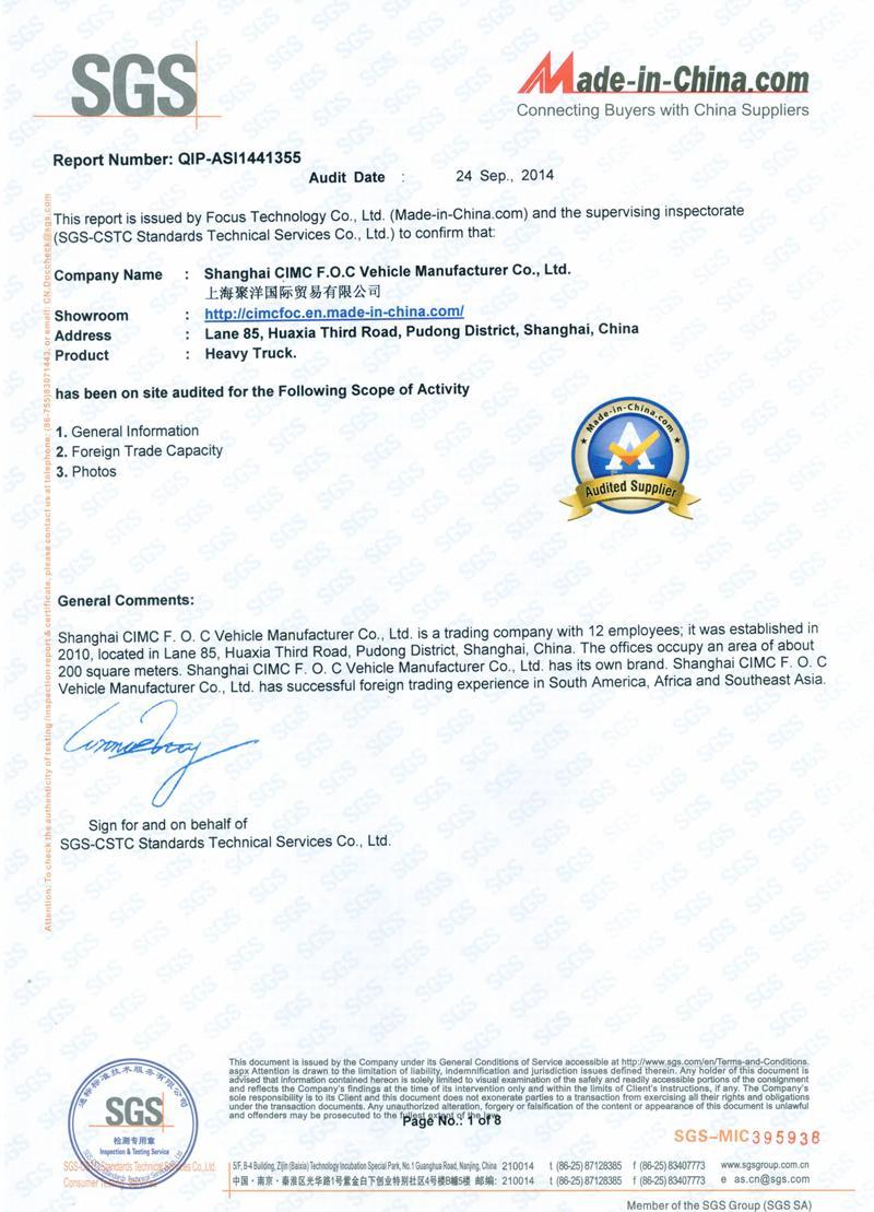 SGS Audited Supplier 01