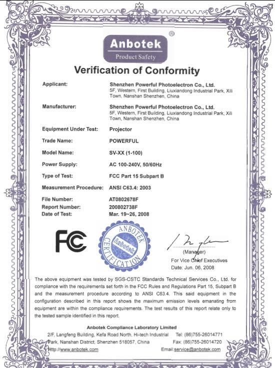 Shenzhen Powerful company FC certificate