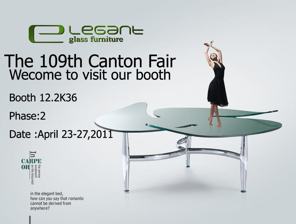 The 109th Canton Fair is coming.