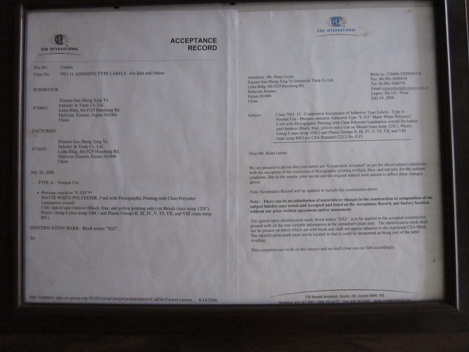 CSA Certification