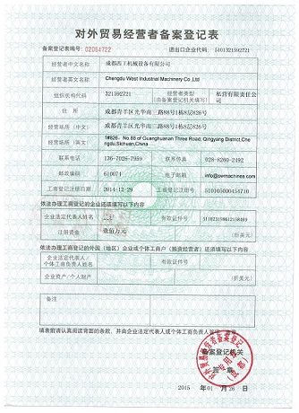 Authorized Import & Export licence