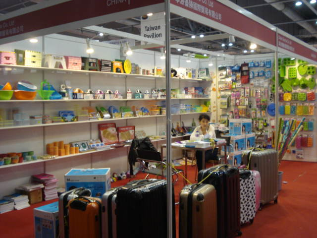 Home Products/China Sourcing Fair