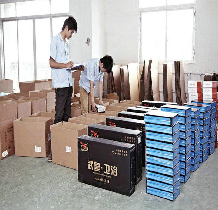 Wuhuang Factory