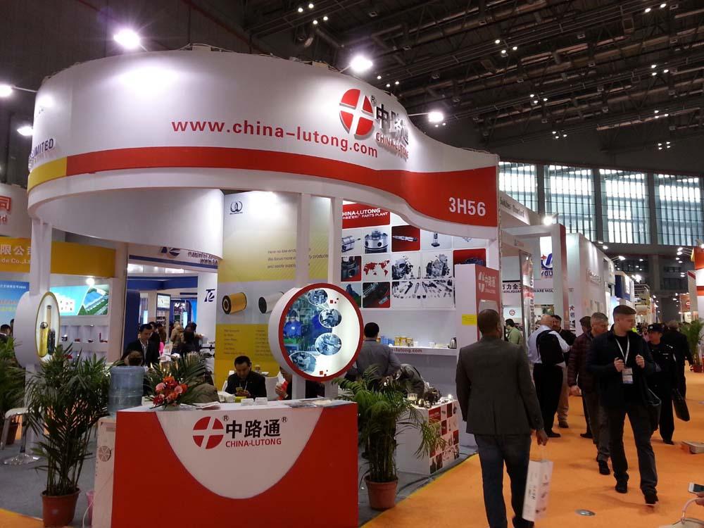 Automechanika Shanghai 2015 Booth NO.: 3H56