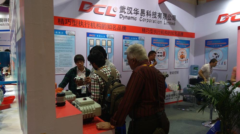 2015 Shanghai Flow expo