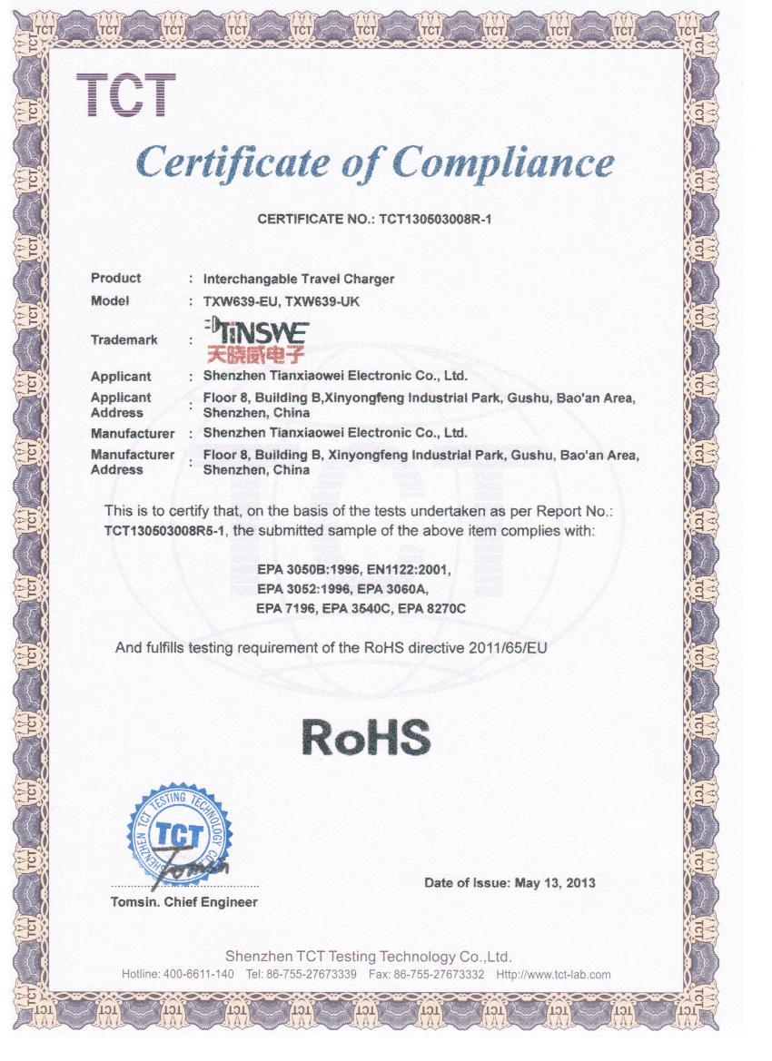 TXW639-ROHS