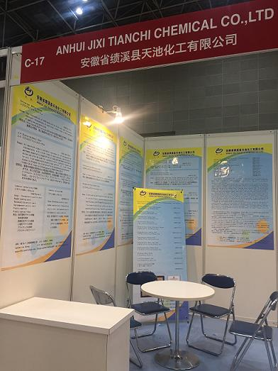 CPHI in JAPAN