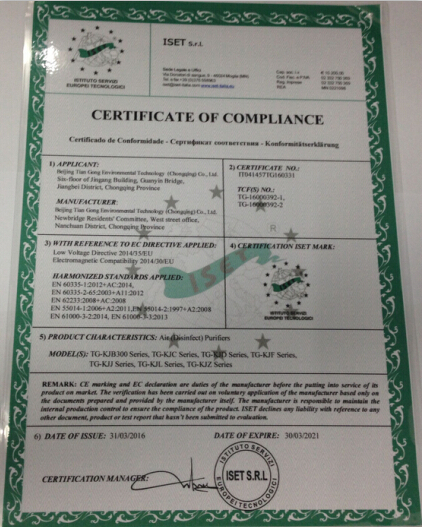 CE Certificate of Air Purifier