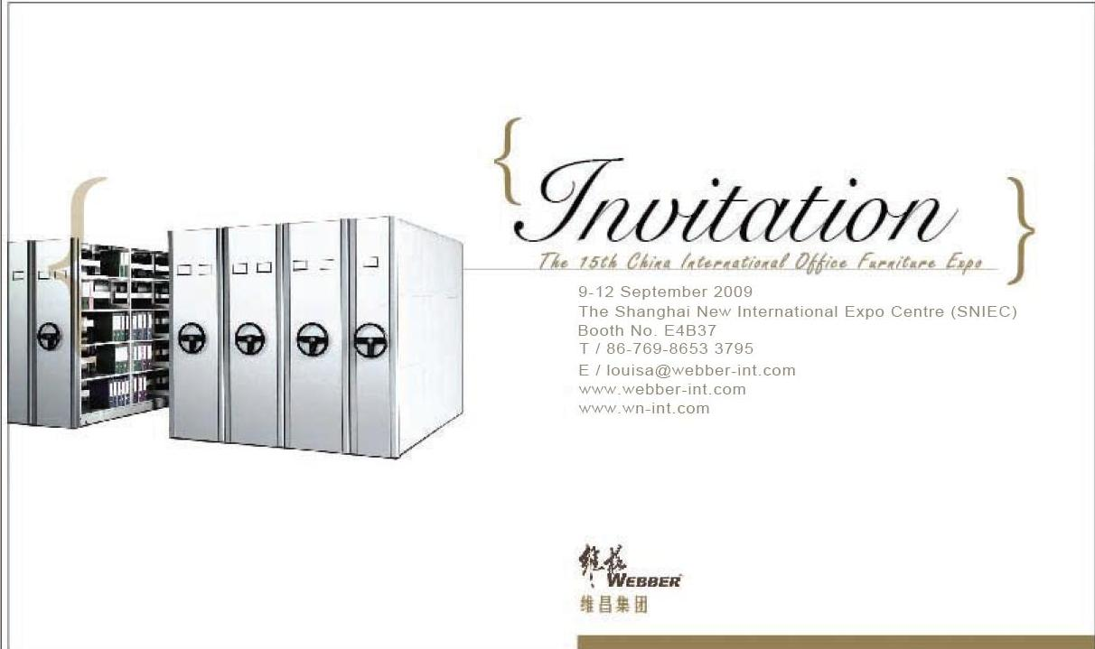 Invitation To The 15th China International Furniture Expo In Shanghai