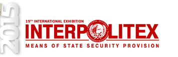 19th International Exhibition of Means of State Security Provision INTERPOLITEX-2015