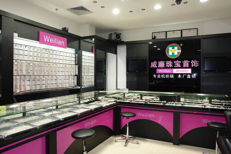 our member: weilian jewelry