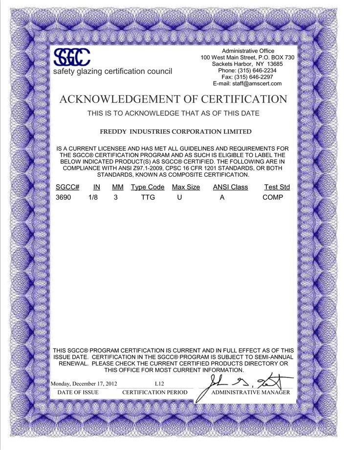 SGCC certificate