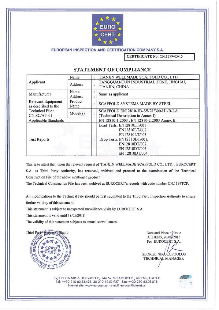 CE Certificated Scaffolding Product