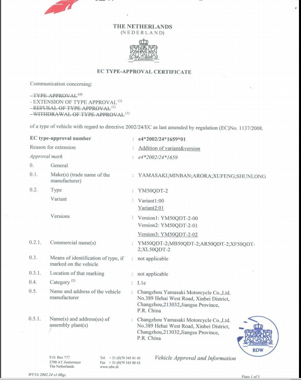 EEC Certificate for Xsg Model Electric Scooter