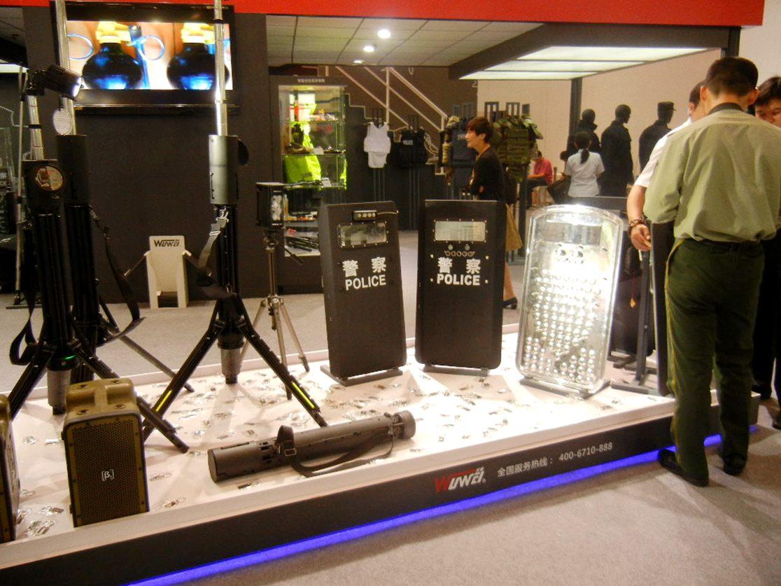 Beijing Police Equipment Exhibition