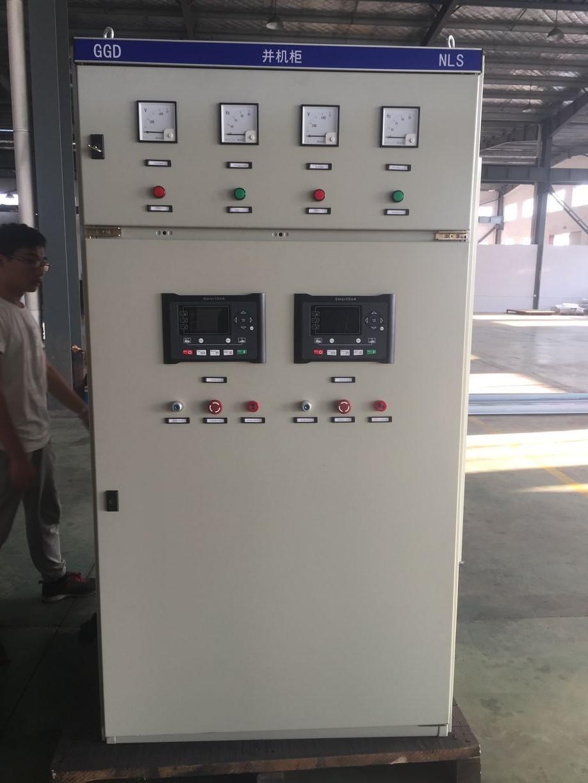 Synchronizing panel for 6 units 750kva Generator