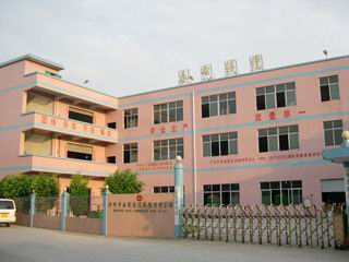 taiyue factory building