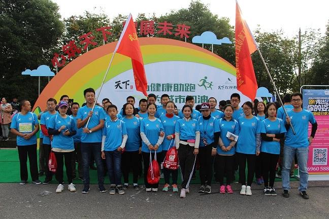 Wuhan Dachu Team Building Outdoor Activity
