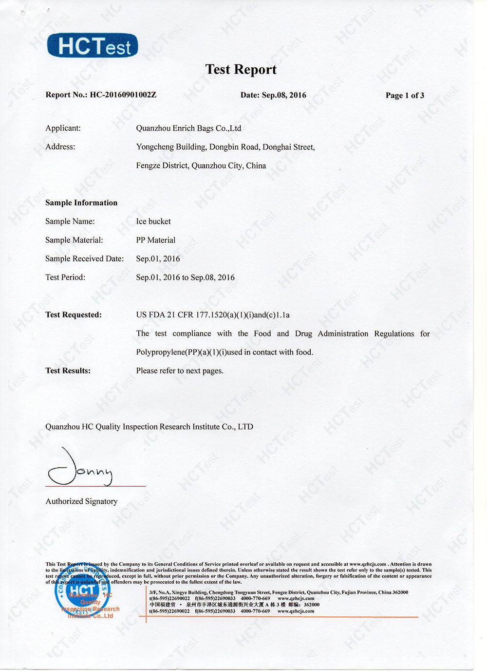 FDA Report of Cooler bags