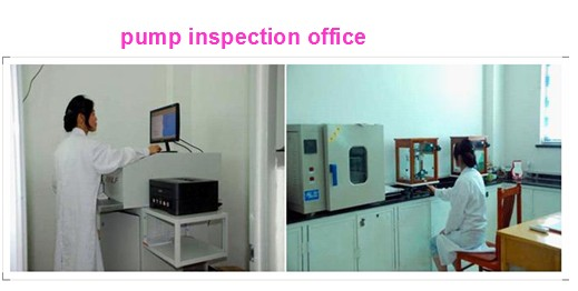 Pump Inspection Office