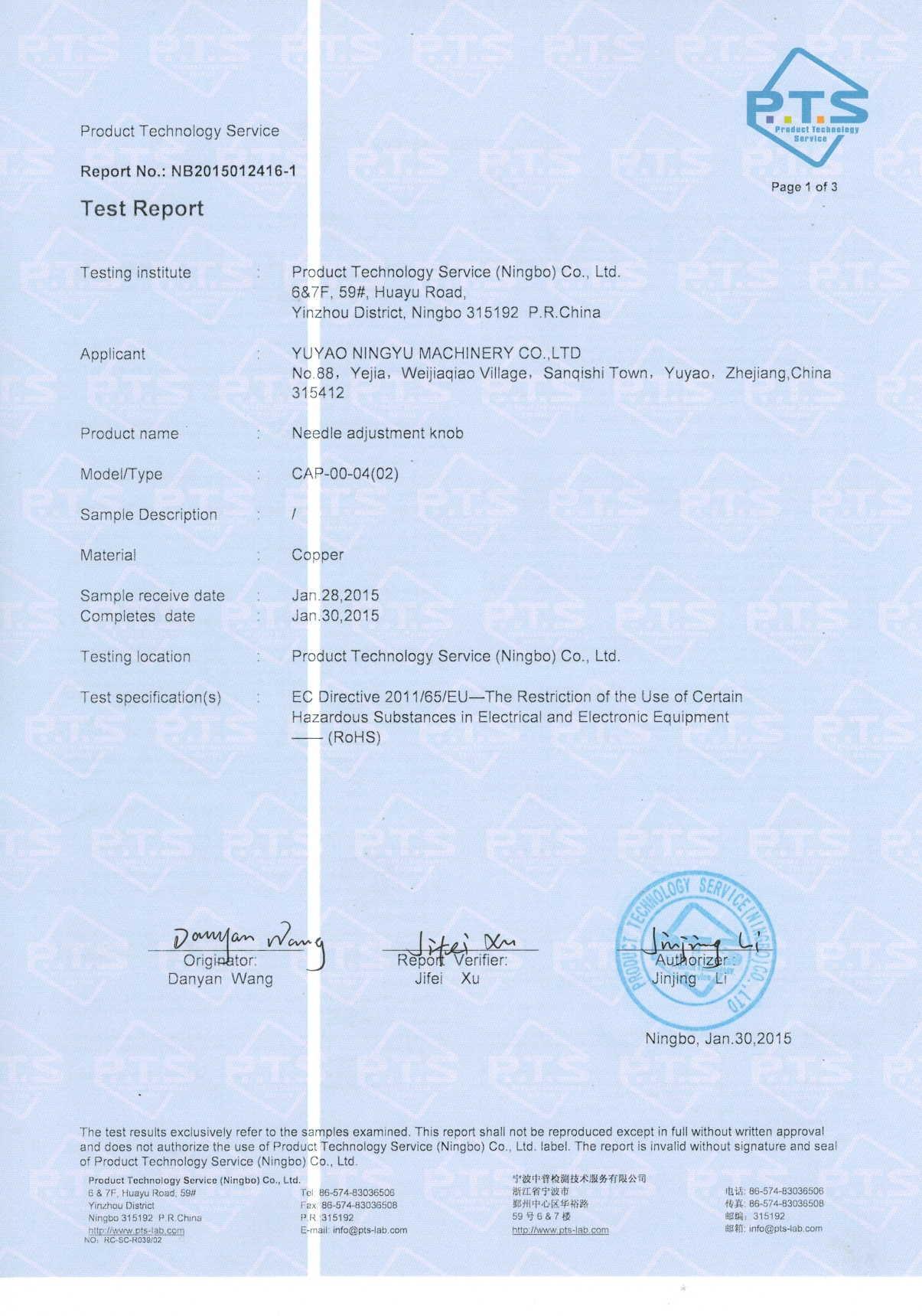 cap testing report