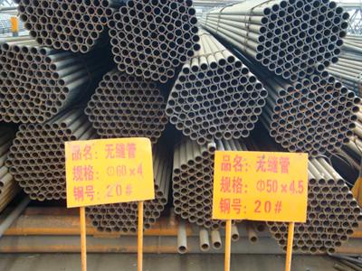 Raw material-seamless tube 50x4.5;60x4