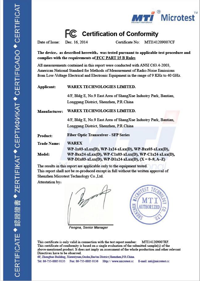 SFP FCC Certificate