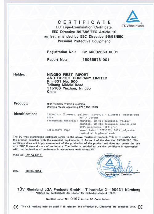 CE certificate for Child Vest