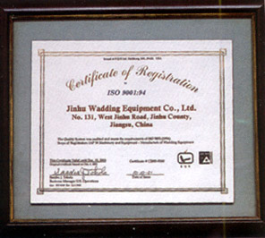 ISO9001:1994