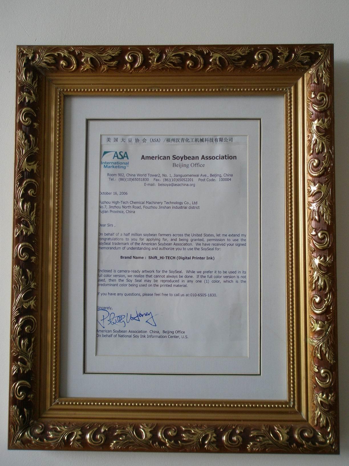 Soyoil Certificate