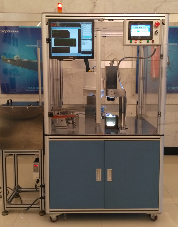 Automatic Inspection & Selection Machine