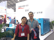 air compressor exhibiton show