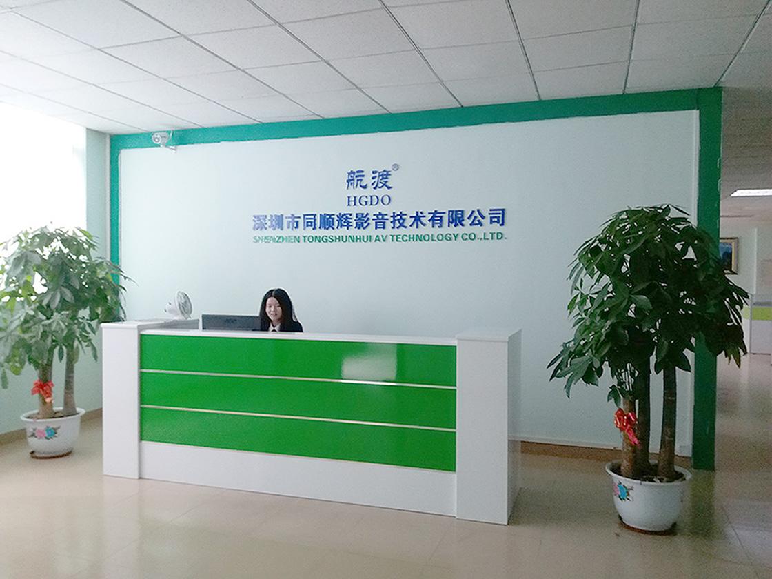 Welcome to Shenzhen TongShunHui AV Technology Co., Ltd