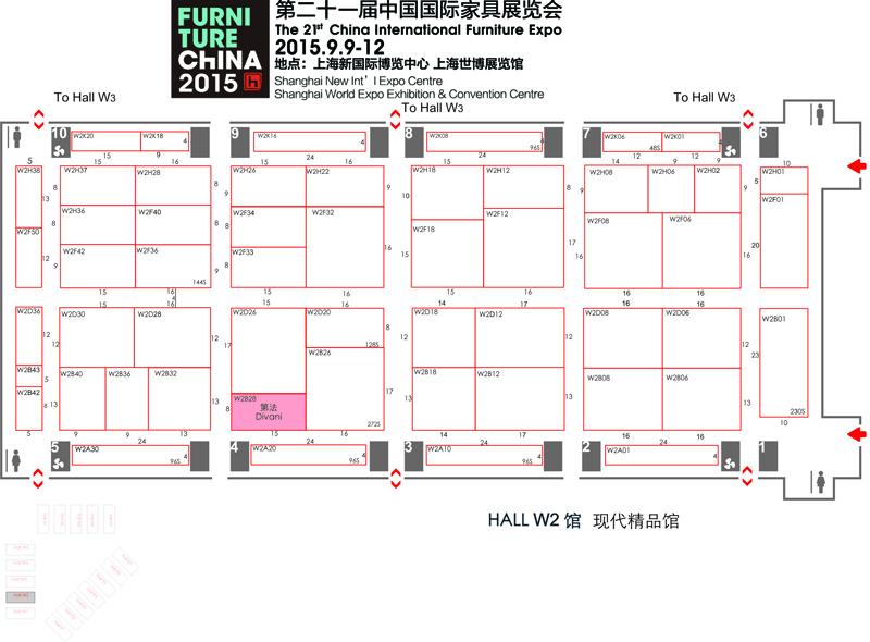 Teem 2015 China international Furniture Expo