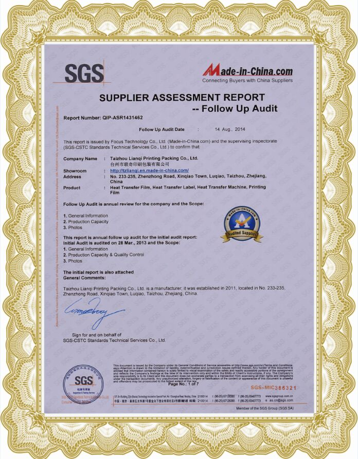 SGS for Printing Film