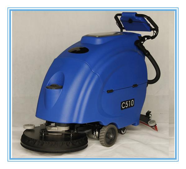 Automatic Floor Scrubber Dryer