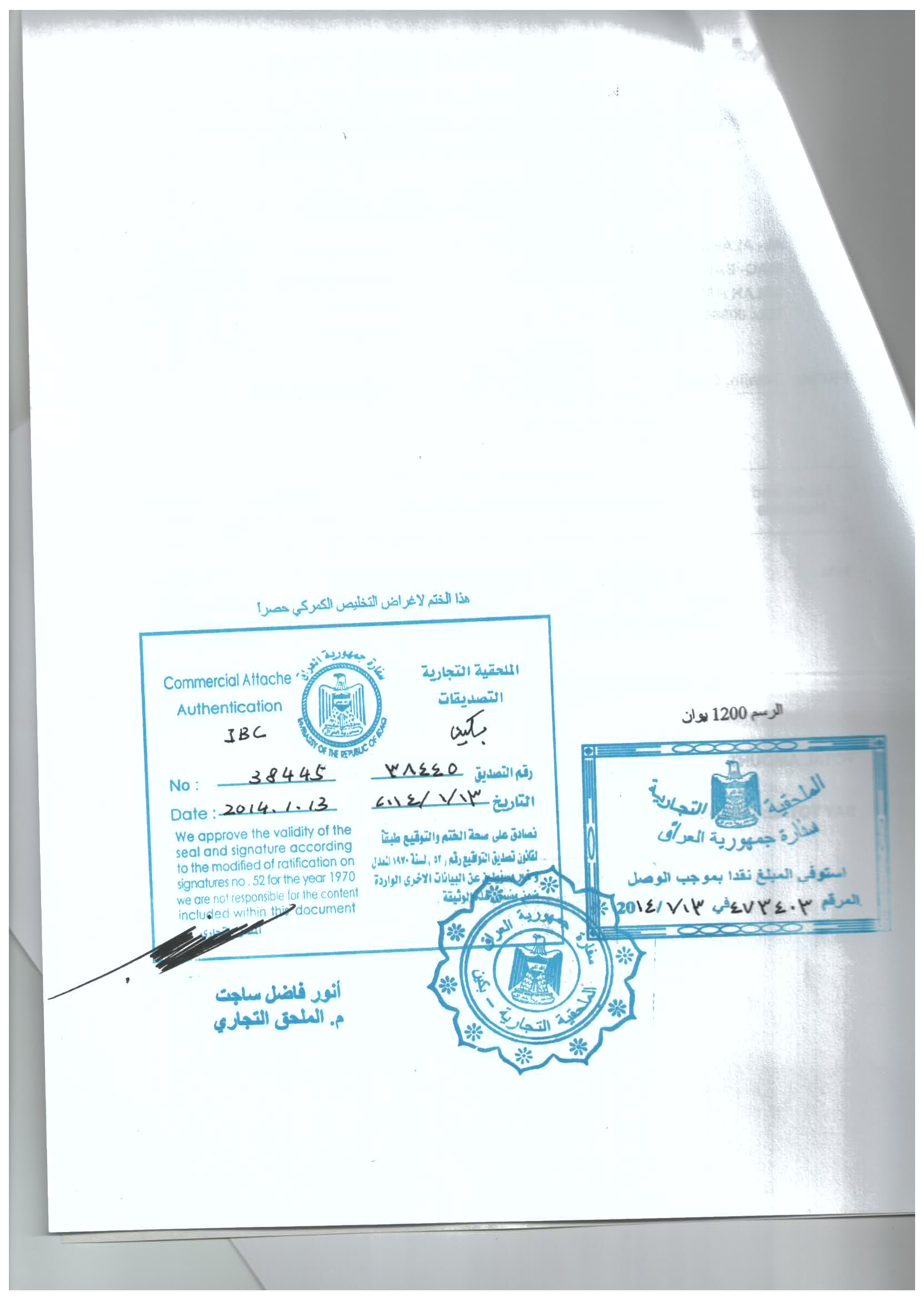 IRAQ EMBASSY CERTIFICATE SIGNATURE