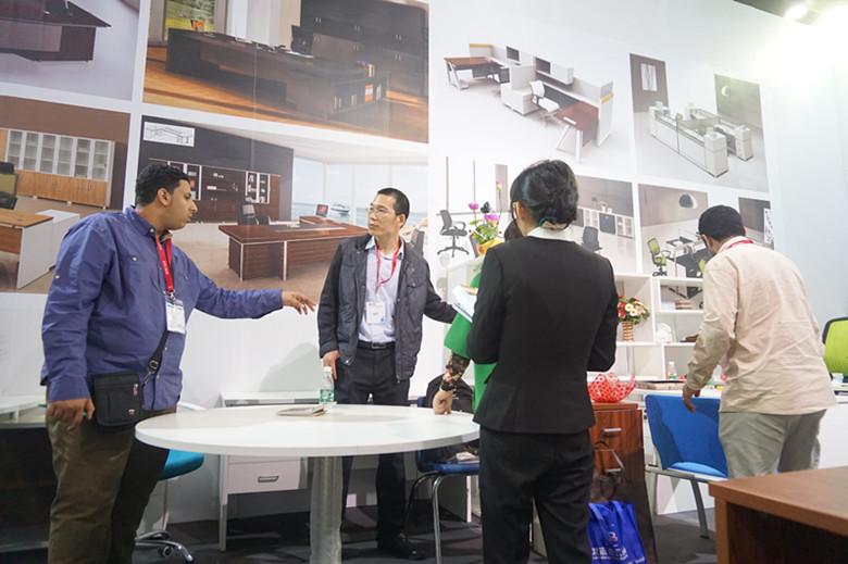 Guangzhou Office Show